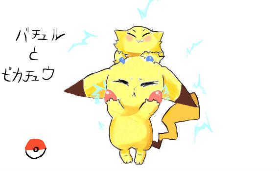 Pikachu x Joltik by KilltheRabbitt