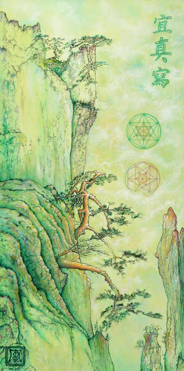Divine Harmony-15x30-400 by ImagoDeiVine