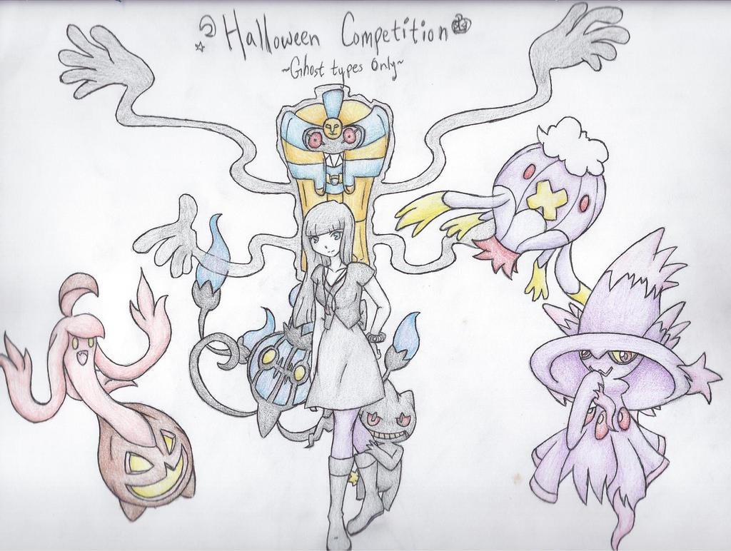 My Halloween Team by spookybaby101