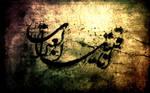 Ana Ghatil Al Abarat by montazerart