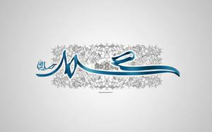 Prophet Mohammad by montazerart