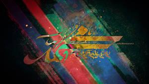 Mohammad salla allahu alayhi wa sallam