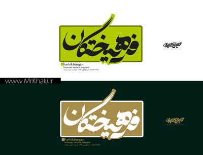 farhikhtegan by montazerart