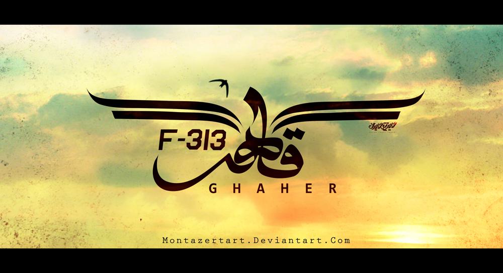 Ghaher f 313 by montazerart