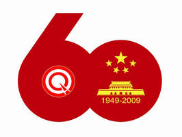 Happy Birthday China