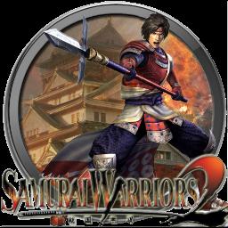 Samurai Warrior 2 Icon By Agentromi On Deviantart