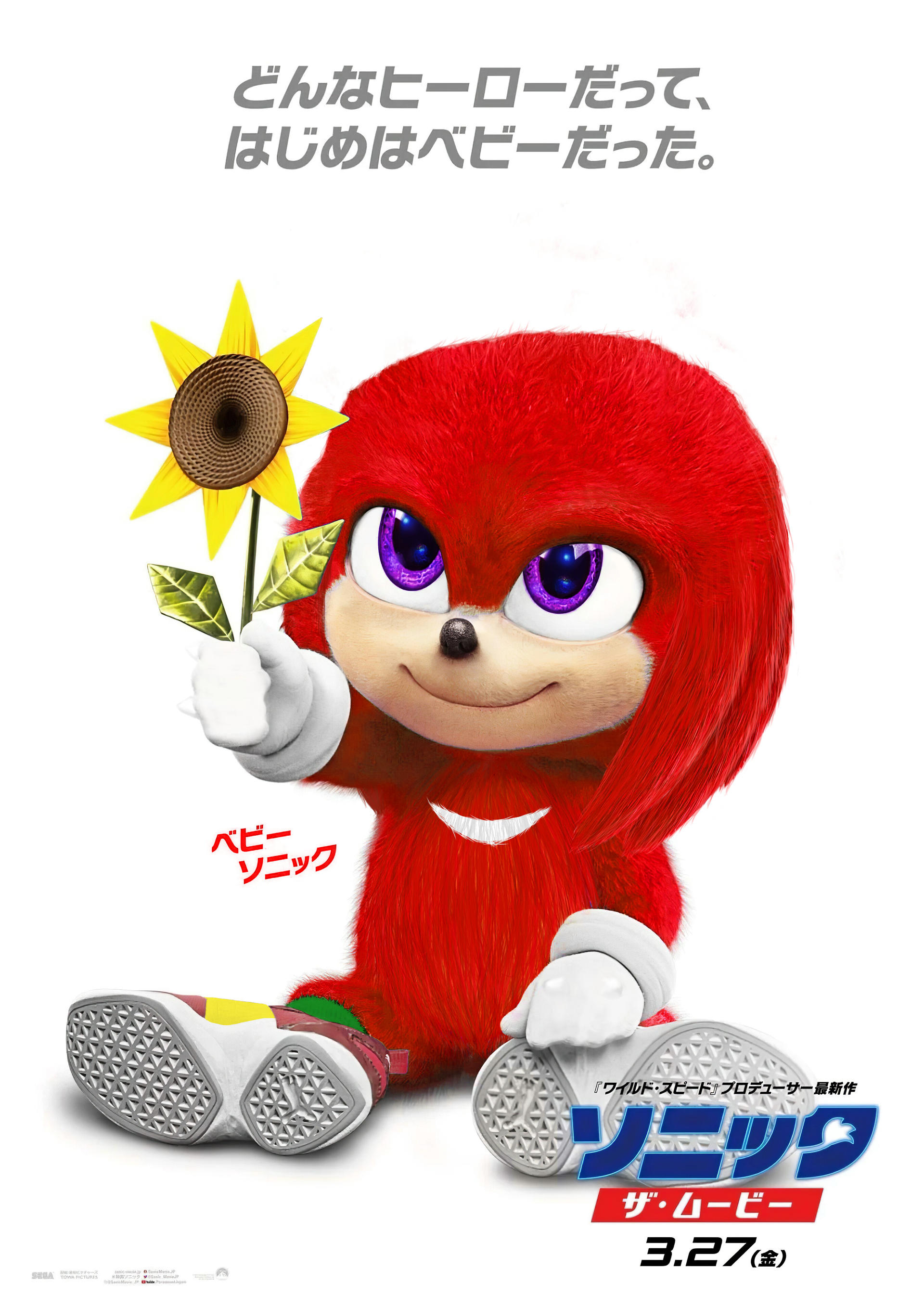 Knuckles Baby Sonic The Movie Edit Speed Edit By Christian2099 On Deviantart