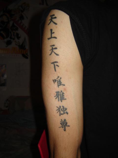 Miyavi tattoo by syiki on deviantart for Miyavi tattoos gallery