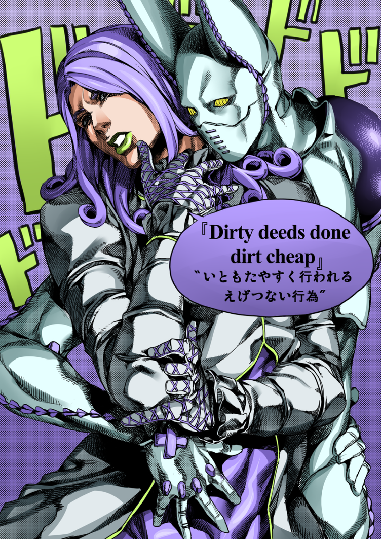 Dirty Deeds Done Dirt Cheap by Mangecu on DeviantArt