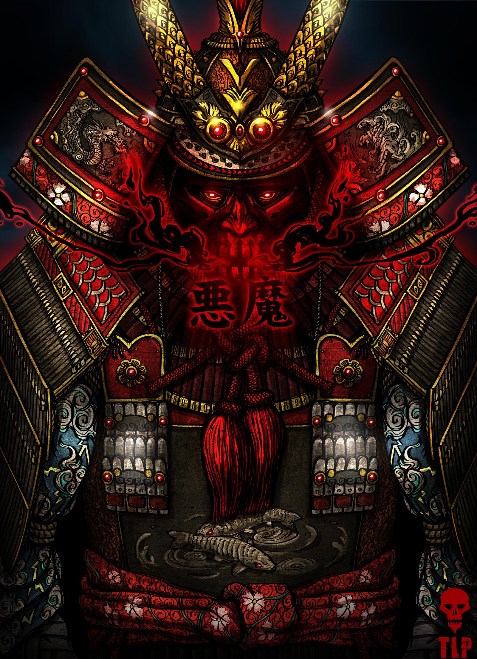 Oshikuru Demon Samurai