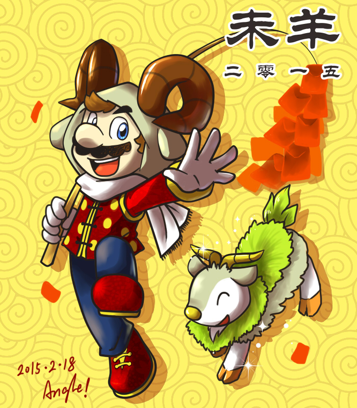 Happy New Year 2015 by Angle-007