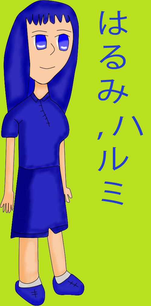 gambaran dan warnaan si asem Harumi_by_asamplung-d31ewpe
