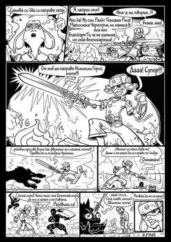 Hero_In Motion_Page 4