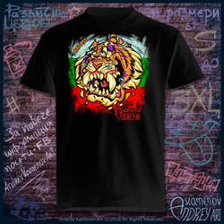 Badass Animals TIGER by Lord-Dragon-Phoenix