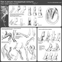 tutorial - horse hooves