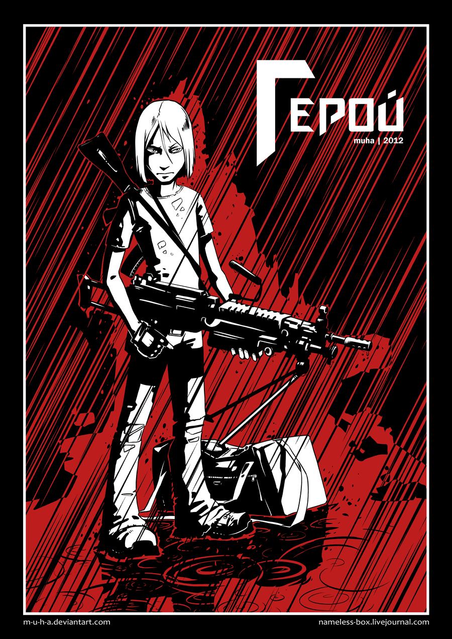 Hero_cover by m-u-h-a