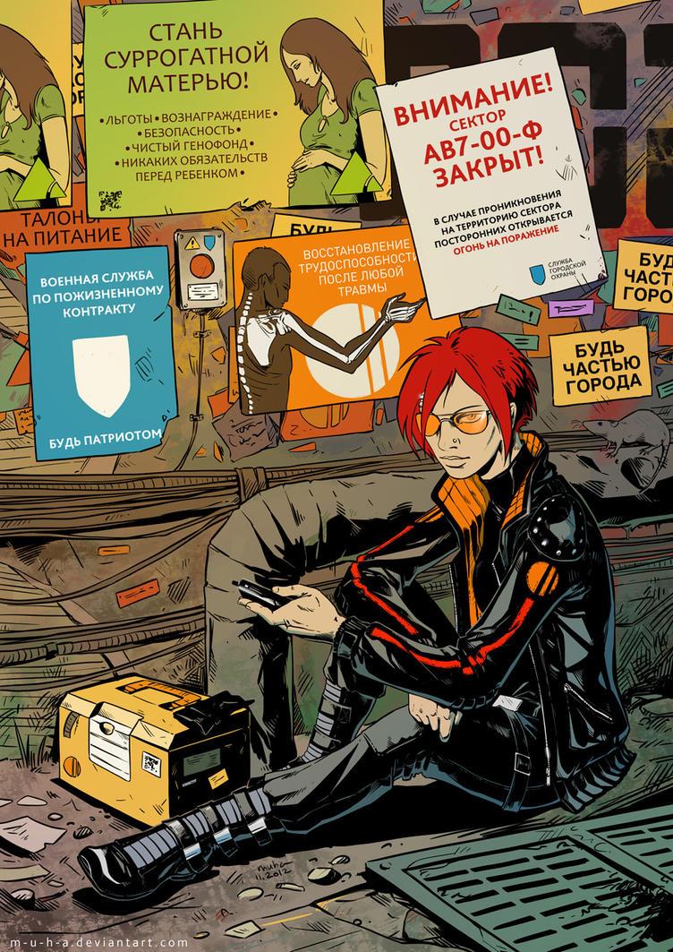 http://th00.deviantart.net/fs71/PRE/f/2012/338/3/d/posters_by_m_u_h_a-d5n3mik.jpg