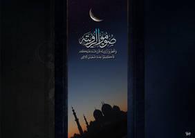 Ramadan Kareem 1430 by alizzy