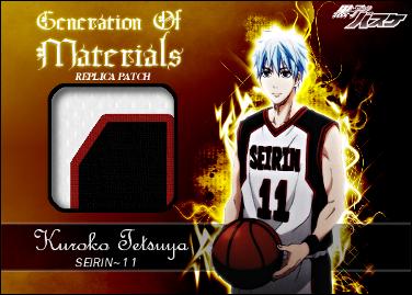 kuroko_tetsuya___generation_of_materials