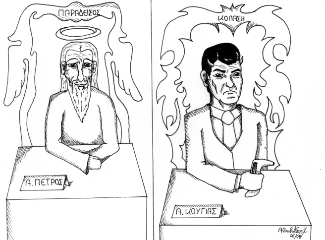 Lawyer by AlkiviadisX
