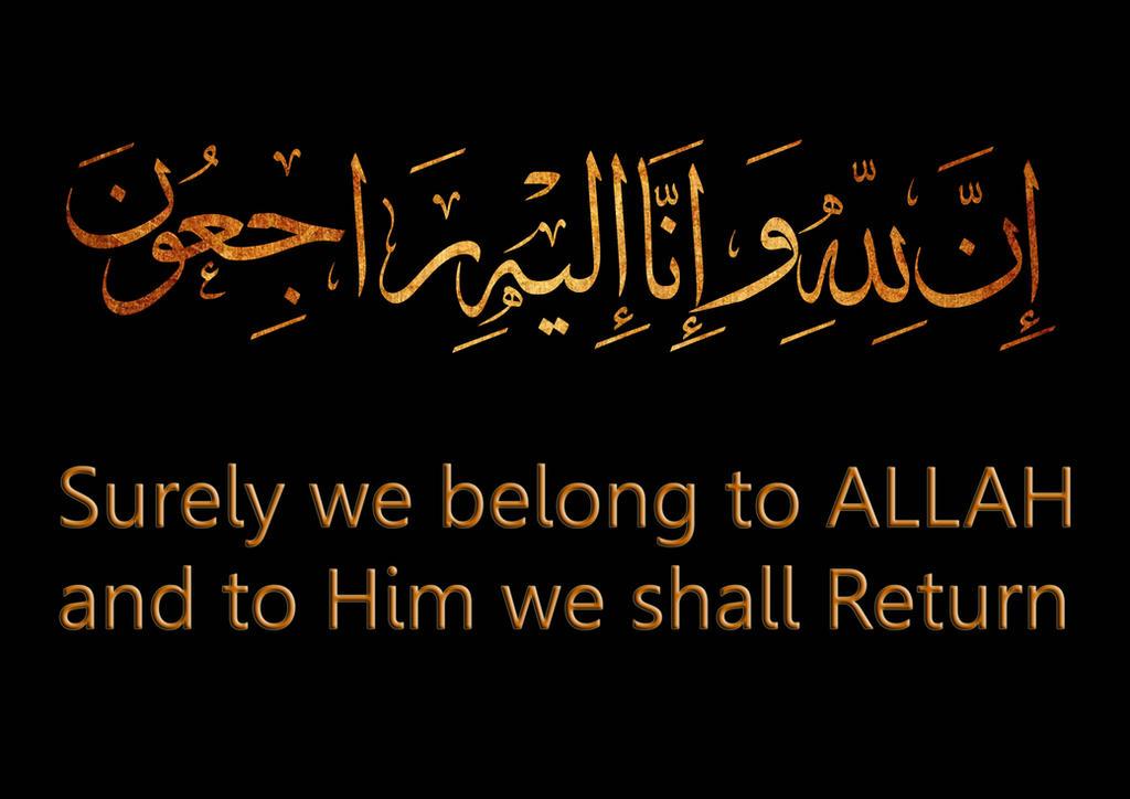 Tribute to Biker Fellow - inna lillahi wa inna ilaihi rajioon    by abdulmunib d8a9x97