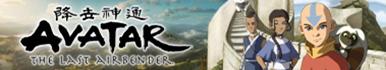 Avatar The Last Airbender Button by ThatRockerGirl