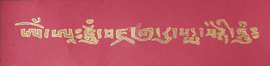 OM AH HUNG BENDZA GURU PADMA SIDDHI HUNG by Lotuskunst94