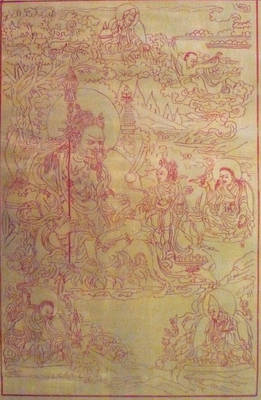 Thangka Padmasambhava Nyima Ozer