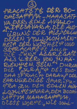 Graffiti Edition of the Heart Sutra page 3