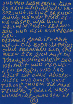 Graffiti Edition of the Heart Sutra page 8