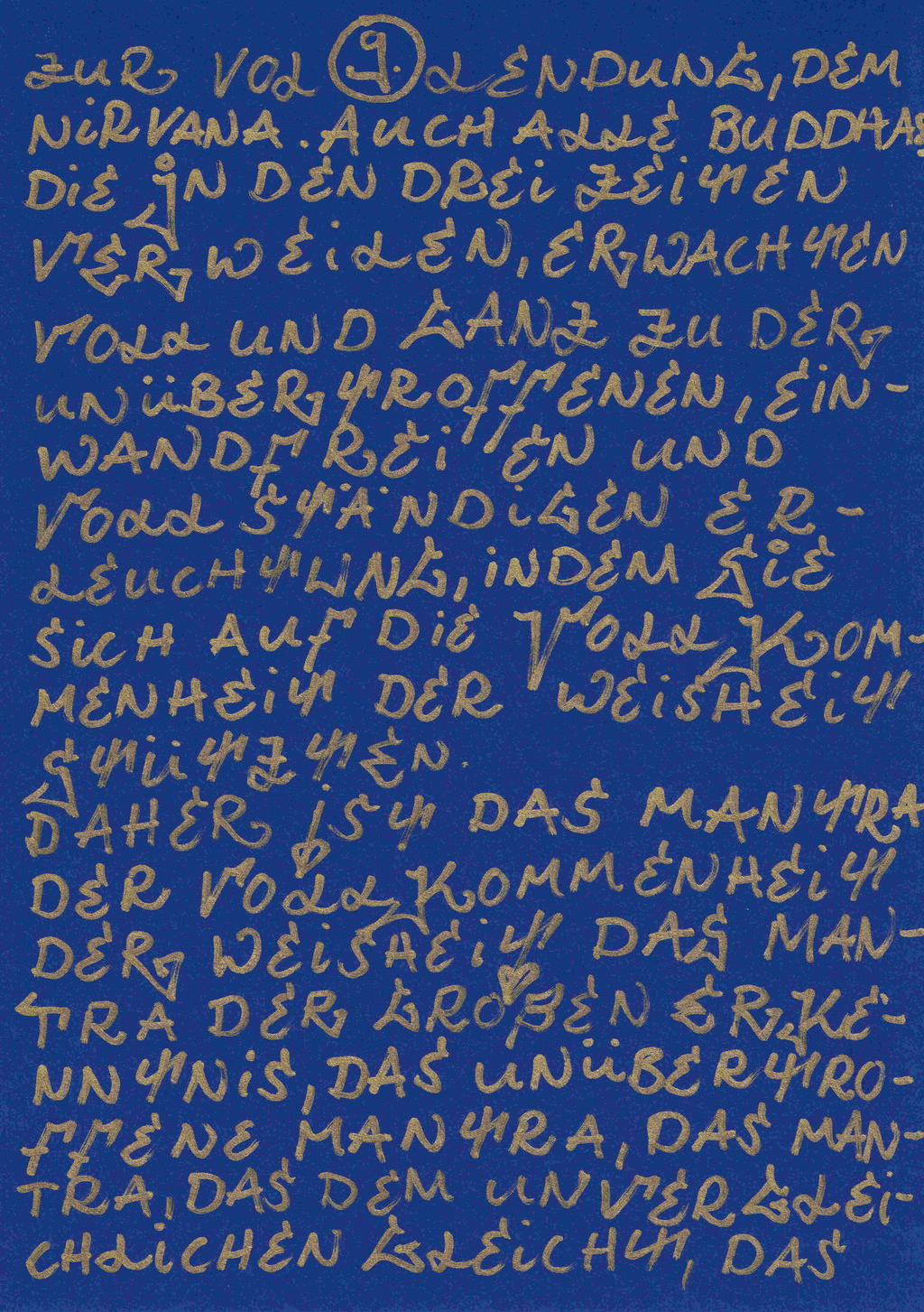 Graffiti Edition of the Heart Sutra page 9