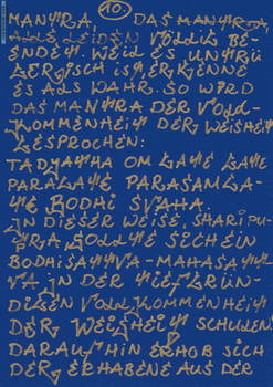 Graffiti Edition of the Heart Sutra page 10