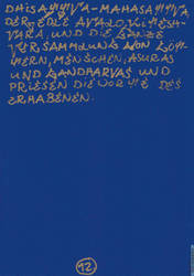 Graffiti Edition of the Heart Sutra page 12