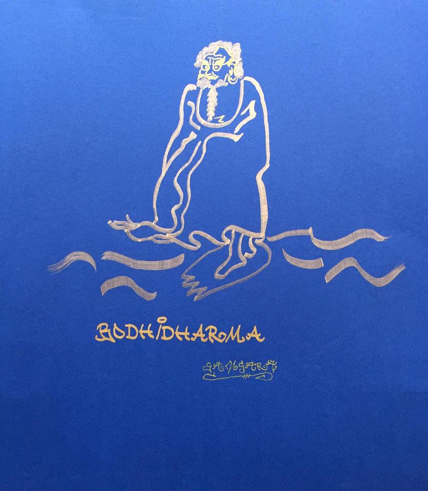 Bodhidharma 5 by Lotuskunst94