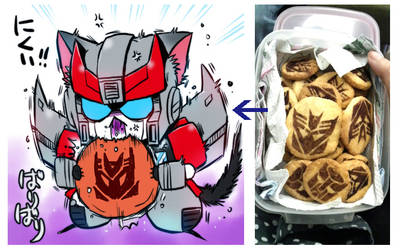 TFcookies and Bluestreak cat!