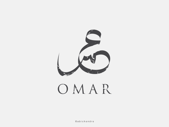 Omar Calligraphy By Abichondro On DeviantArt
