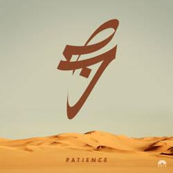 Shabr / Patience