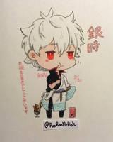 Happy Birthday Gintoki! by RanRanArtish