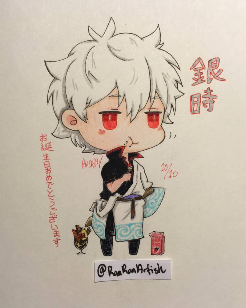 Happy Birthday Gintoki!