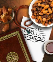 Ramadan Kareem by rehamfarouk77