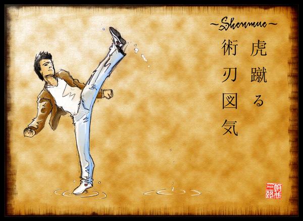 Shenmue by Seblecaribou
