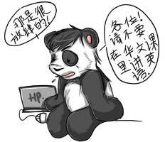 Panda by prancingsheep