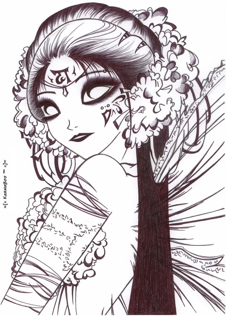 A.L: Goth verson by KarmaBoo