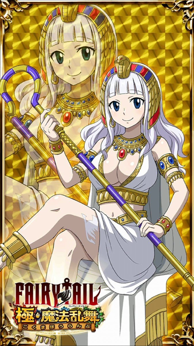 Pharaoh Mirajane By Lordcamelot2018 On Deviantart Next, mirajane decided to attend to erza next. pharaoh mirajane by lordcamelot2018 on