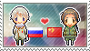Stamp: RussiaxChina by Janbearpig
