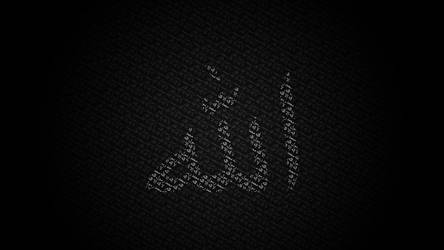 Allah by VolkaDesign
