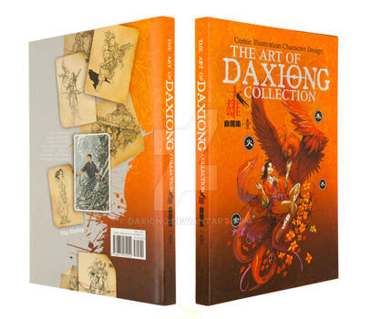 Cover of 'Daxiong Art Collection'