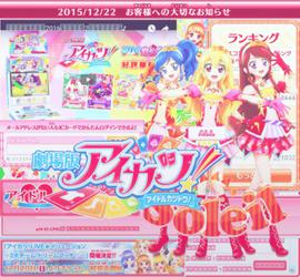 / Cover Wallpaper / - Aikatsu! -