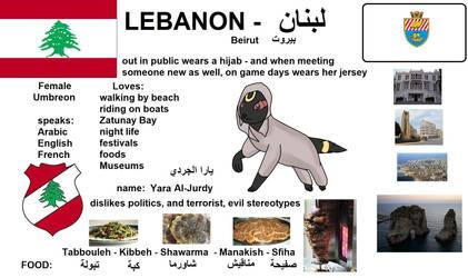 Lebanon -  Yara