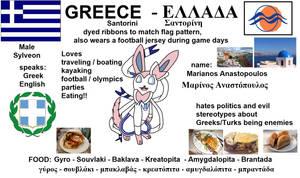 Greece - Marianos